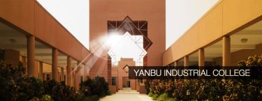 Yanbu Industrial College - Pictures