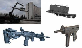 Zlatoust Machine Building Plant - Pictures