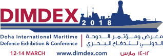 DIMDEX 2018, 12-14 March, Doha International Maritime, Defence Exhibition and Conference, Doha, Qatar - Κεντρική Εικόνα
