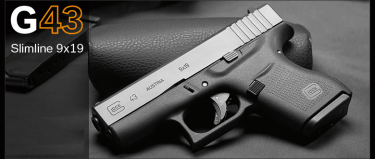 Glock Ges.m.b.H - Pictures