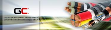 Gulf Cable & Electrical Industries Co. K.S.C. - شركة الخليج للكابلات والصناعات الكهربائية - Pictures