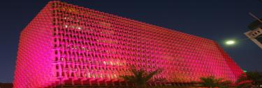 Gulf Lighting Fixture Factory - مصنع الخليج لانتاج معلقات الانارة - Pictures