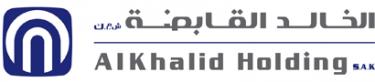 Al Khalid Plastic Industries Co. W.L.L. - شركة الخالد للصناعات البلاستيكية - Logo