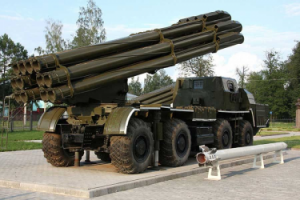 Indian Ordnance Factories - Pictures