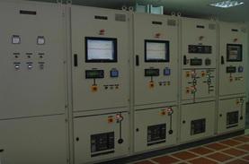 Industrias Onar Ltda. - Pictures