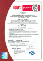 Integral Services Co. (ISCO) - شركة الخدمات المتكاملة - Pictures 3