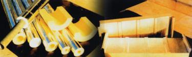 Isofoam Insulating Materials Plants - شركة مصنع المواد العازلة للحرارة و التبريد (الايسوفوم) - Pictures