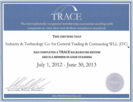 ITC - Industry & Technology Company for Trading & Contracting - Pictures