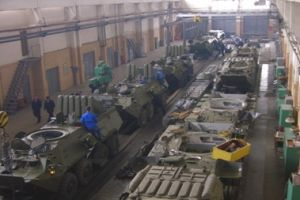 Kiev Armoured Vehicle Plant  - Pictures 6
