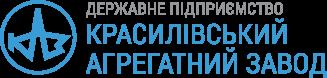 Krasyliv Aggregate Plan  - Logo