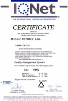 Magam Safety Ltd. - Pictures 3