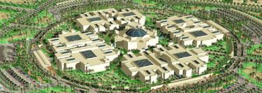 QASSIM University - Pictures