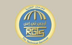 Al-Raha Group for Technical Services (RGTS) - Logo