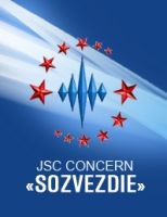 Concern Sozvezdie - Logo