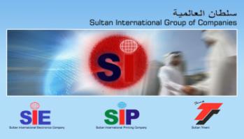 Sultan International Co. - شركة سلطان العالمية للإلكترونيات - Pictures