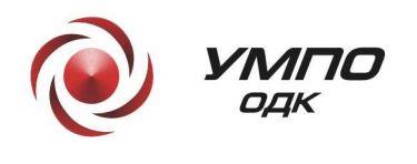 UMPO - Logo