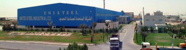 United Steel Industrial Co. (KWTSTEEL) - Pictures