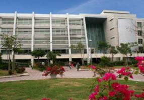Universidad del Norte - Pictures