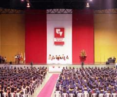 Universidad del Valle - Pictures