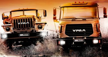 URAL Automobile Works JSC - Pictures