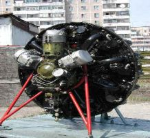 "Vinnytsia Aviation Factory ""ViAZ""  - Pictures"