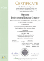 Wataniya Environmental Services Co. (K.S.C.C) - Pictures 3