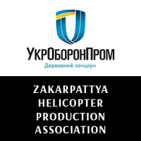 Zakarpattya Helicopter Production Association - Logo