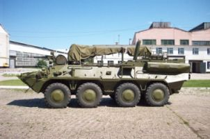 Zhytomyr Armoured Plant - Pictures 3