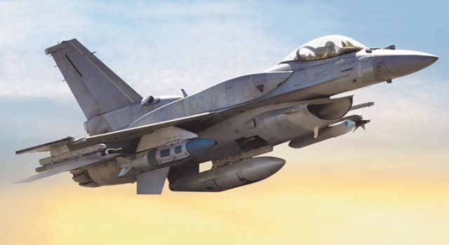 modernizing_head-up_displays_for_united_arab_emirates_f-16_fleet