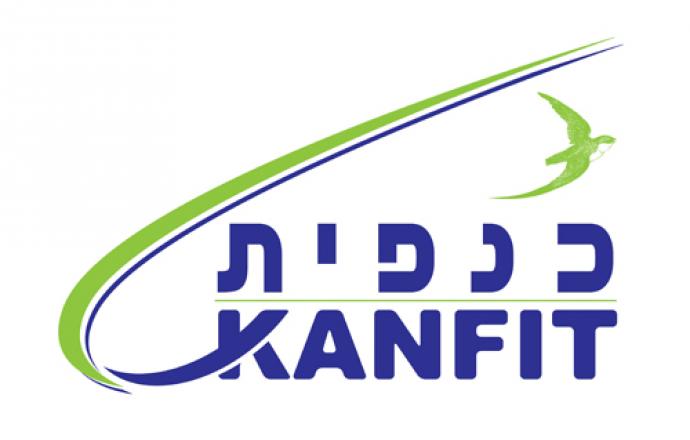 Kanfit Ltd. and Rafael Advanced Defense Systems Enter into Strategic Partnership - Κεντρική Εικόνα