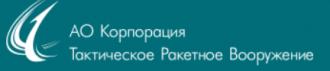 MIC NPO Mashinostroyenia  - Logo