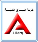 Al Barq Technical Company - Logo