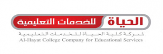 Al-Hayat College Company for Educational Services KSC (Closed) - Logo