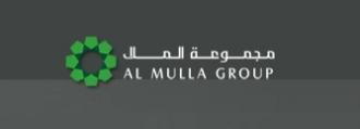 Al Mulla Security Services Co. W.L.L. - شركة الملا لخدمات لحراسة - Logo