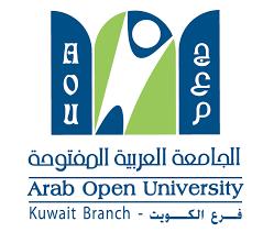 Arab Open University - الجامعة العربية المفتوحة - Logo