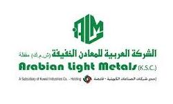 Alico Kuwait for Light Industries & Aluminium W L L  - شركة