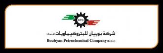 Boubyan Petrochemical Company - شركة بوبيان للبتروكيماويات - Logo