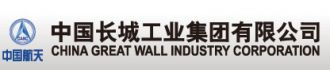 China Great Wall Industry Corporation (CGWIC) - Logo
