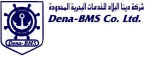 Dena BMS Co. Ltd. - Qatar - Logo