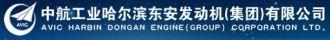 AVIC Harbin Dongan Engine (Group) Co. Ltd - Logo