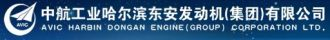 AVIC Harbin Dongan Engine (Group) Co. Ltd - Logo