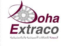 Doha EXTRACO - Logo