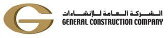 General Construction Company - Logo