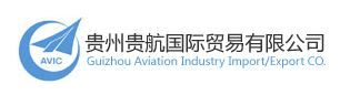 Guizhou Aviation Industry Import/Export Co. (GAIEC) - Logo