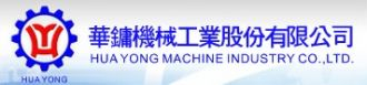 Hua Yong Machine Industry Co., Ltd.  - Logo