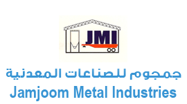 Jamjoon Metal Industries (Jamjoon Group) - Logo
