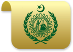 Karachi Shipyard & Engineering Works Ltd. - Logo