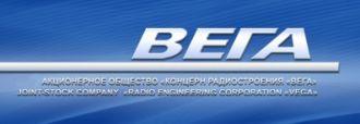 "Radio Engineering Corporation ""Vega"" - Logo"