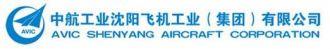 Shenyang Aircraft Industry Group Co. Ltd - Logo