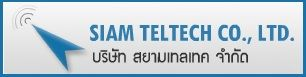 Siam Teltech Co.,Ltd. - Logo